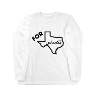 For Texas Arabic Long sleeve T-shirts