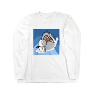 サメに遭遇した猫【背景あり】 Long Sleeve T-Shirt