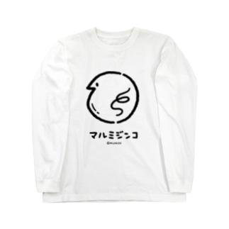 マルミジンコ Long sleeve T-shirts