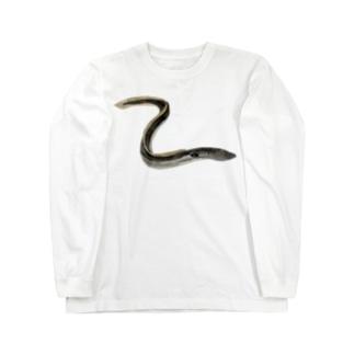 うなぎ 様だよっ‼️ Long Sleeve T-Shirt