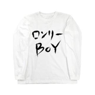 ロンリーBOY Long sleeve T-shirts