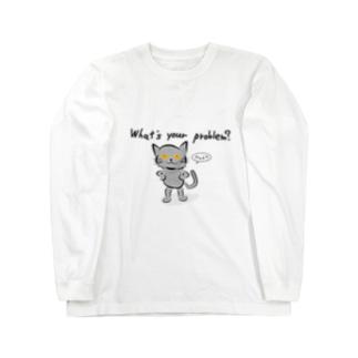 威張りネコ Long sleeve T-shirts