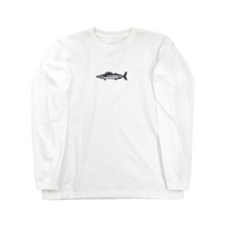 カマスサワラ Long Sleeve T-Shirt