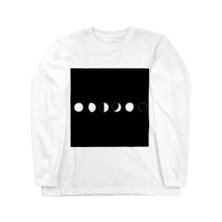 月の満ち欠け ヨコ Long sleeve T-shirts