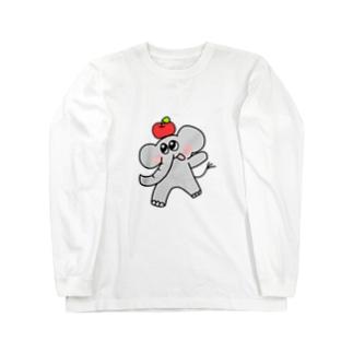 りんご好きぞうさん Long Sleeve T-Shirt