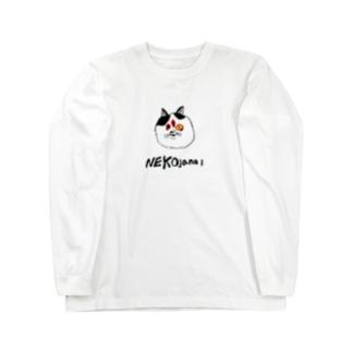 NEKOjanai_2 Long sleeve T-shirts