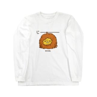 もさいおん Long sleeve T-shirts