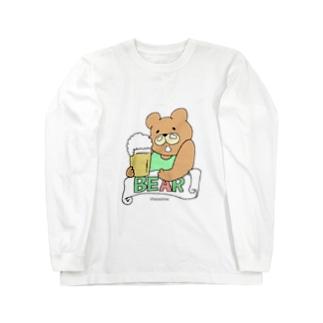 ビールベア Long Sleeve T-Shirt