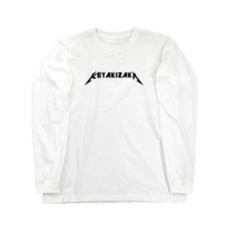 欅坂46 メタリカ風ロゴ Long sleeve T-shirts