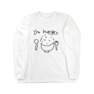 I'm hungry. Long sleeve T-shirts