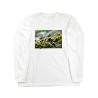苔むした Long Sleeve T-Shirt