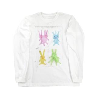 USARBAN 6 Long sleeve T-shirts