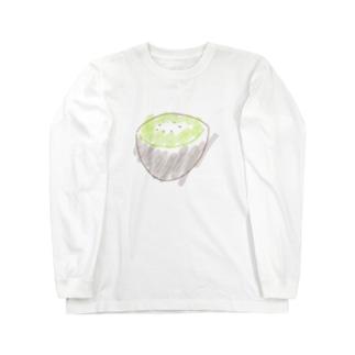 落書キウイ Long Sleeve T-Shirt