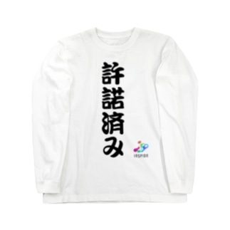 INSPION 許諾済み  Long sleeve T-shirts
