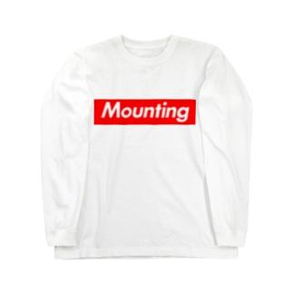 マウンティング Long Sleeve T-Shirt