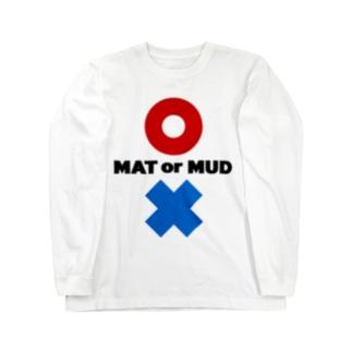 MATorMUD(淡色) Long sleeve T-shirts