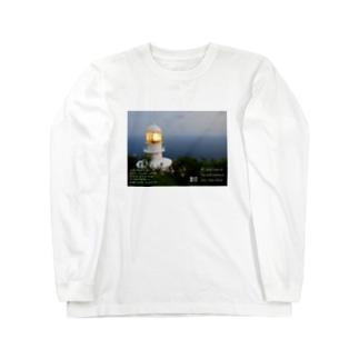 World Photographer world top modern art litemunte top photographer luca art  world photographer best art photo design  世界トップモダンアート ライトミュンテ  日本 東京 現代アート 人気 有名 フォトグラファー 写真家 トップ アーティスト 写真 人気 デザイン デザイナー 有名 ランキング トップブランド オリジナル フォト 写真 アート 世界の現代アート Long sleeve T-shirts