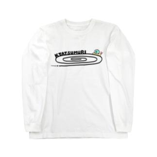 かたつむりTシャツ(文字黒) Long sleeve T-shirts