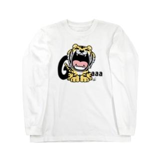 トラがガーーーーーーッ Long Sleeve T-Shirt