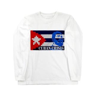 Cuban Crisis Long sleeve T-shirts