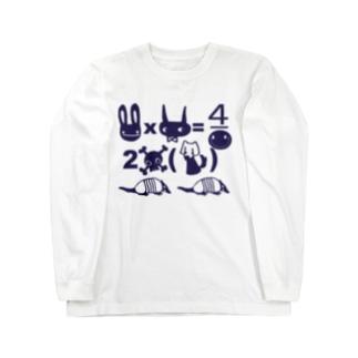 にゅにゅ方程式 Long sleeve T-shirts