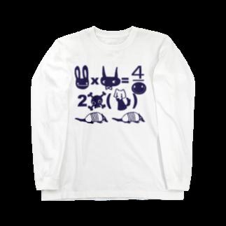 FINCH LIQUEUR RECORDSのにゅにゅ方程式 Long sleeve T-shirts