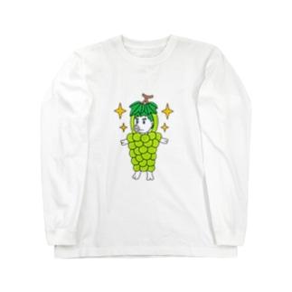 プリンス・オブ・シャイニングマスカットン Long Sleeve T-Shirt