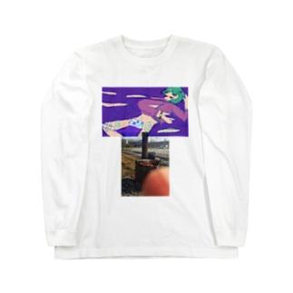 しょうがないって言われた Long sleeve T-shirts