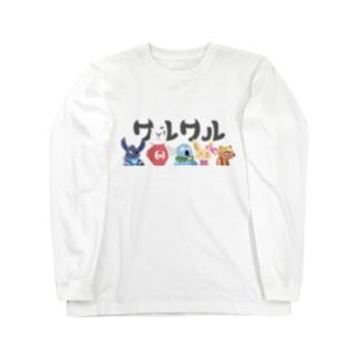 ワルワル Long sleeve T-shirts