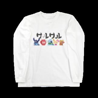 Rab Storeのワルワル Long sleeve T-shirts