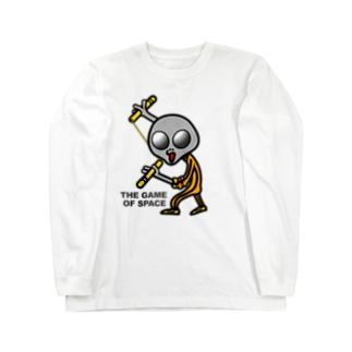 宇宙遊戯2 ヌンチャクバージョン  Long sleeve T-shirts