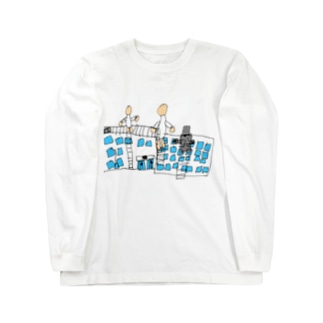 巨人と小学校 Long sleeve T-shirts