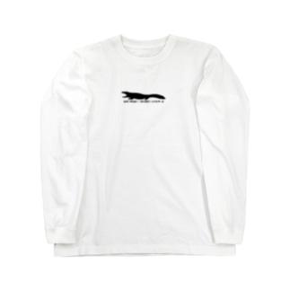 オオサンショウウオめっちゃかわいいロゴ Long Sleeve T-Shirt