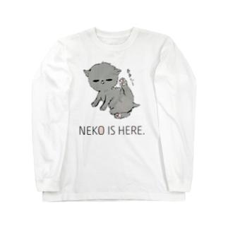 NEKO IS HERE. Long Sleeve T-Shirt