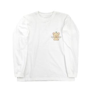 ちびくまちゃん໒꒱˚.* Long Sleeve T-Shirt