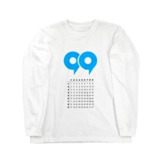 99 Long sleeve T-shirts