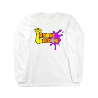 テノヒ★ライドン Long sleeve T-shirts