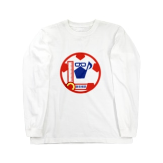 パ紋No.3104 藤来 Long sleeve T-shirts