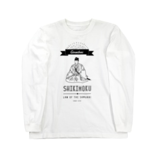 御成敗式目 Long sleeve T-shirts