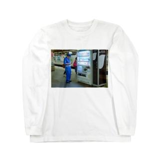 おじさんとじはんき Long sleeve T-shirts