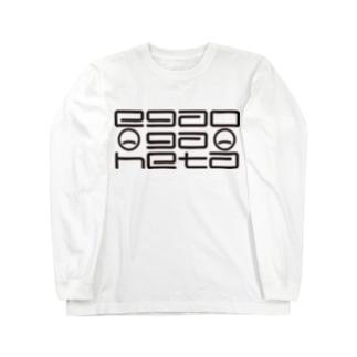 egao ga həta Long sleeve T-shirts