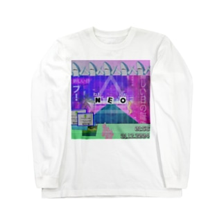 新しい日 Vaporwave Long sleeve T-shirts