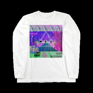 La5grmの新しい日 Long sleeve T-shirts