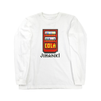 ジハンキ シュワシュワ Long sleeve T-shirts