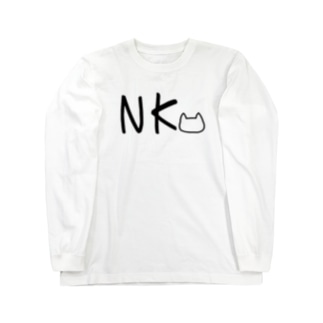 NK(ネコ) Long sleeve T-shirts