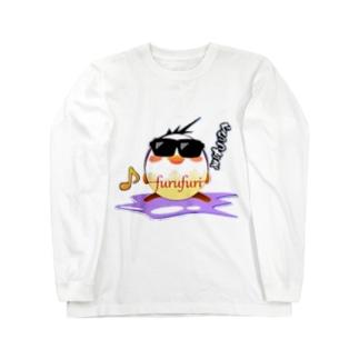 フルフリバージョン2 Long sleeve T-shirts