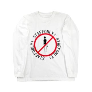 STAFFONLY Long sleeve T-shirts