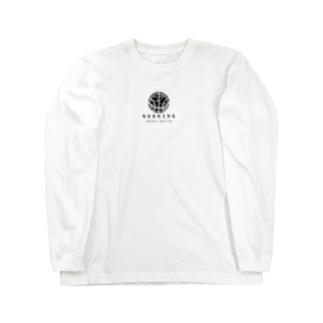 バスケ ボール シンプル モノクロ Long sleeve T-shirts