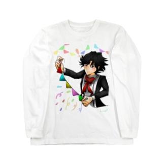 【モーツァルトは子守唄を歌わない】ベトちゃん【ベートーヴェン】 Long sleeve T-shirts