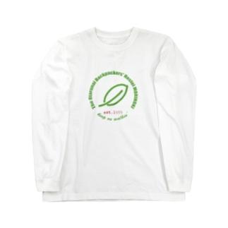 morinoki2018 「一葉」 Long sleeve T-shirts